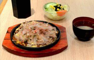 Aki-restaurant-paris-okonomiyaki-menu