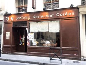jantchi-restaurant-coréen-paris-devanture