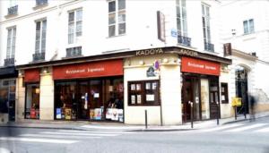 kadoya-restaurant-ramen-paris-extérieur