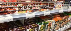 kmart-epicerie-japonaise-coréenne-cuisine-ingrédients-épicerie japonaise coréenne paris