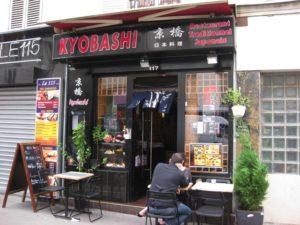 kyobashi-sushi-paris-11-devanture