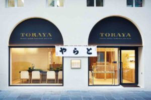 toraya-Devanture